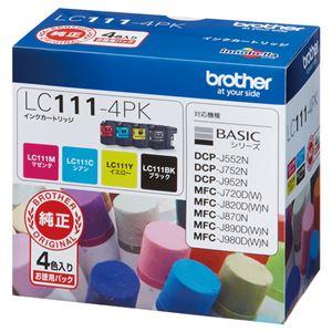 (まとめ)ブラザーBROTHERインクカートリッジお徳用4色LC111-4PK1箱(4個:各色1個)【×3セット】