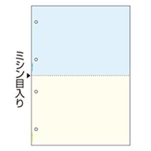 ヒサゴ マルチプリンター帳票 複写タイプ A4 ノーカーボン カラー 2面 4穴 BPC2011 1冊(100枚)