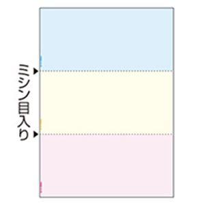 ヒサゴ マルチプリンター帳票 複写タイプ A4 ノーカーボン カラー 3面 BPC2012 1冊(100枚)