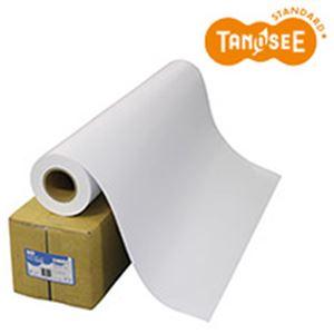 TANOSEE スタンダード・フォト光沢紙(紙ベース) 24インチロール 610mm×30m 1本 h01