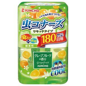 (まとめ) 大日本除蟲菊 虫コナーズ リキッドタイプ 180日 グレープフルーツの香り 1個 【×5セット】