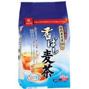 (まとめ)香ばし麦茶 8g×52バッグ×3袋