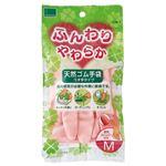(まとめ) オカモト ふんわりやわらか天然ゴム手袋 M ピンク OK-1M-P 1セット(10双) 【×5セット】