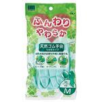 (まとめ) オカモト ふんわりやわらか天然ゴム手袋 M グリーン OK-1M-G 1セット(10双) 【×5セット】