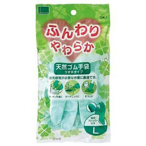 (まとめ) オカモト ふんわりやわらか天然ゴム手袋 L グリーン OK-1L-G 1セット(10双) 【×5セット】