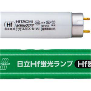 (まとめ)Hf蛍光ランプハイルミックUV32形昼白色×25本