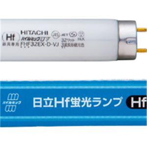 (まとめ)Hf蛍光ランプ ハイルミックUV 32形 昼光色×25本