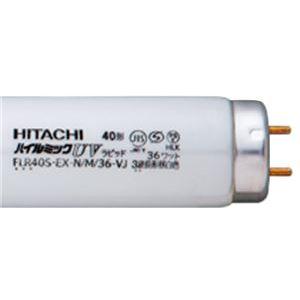 (まとめ)蛍光ランプハイルミックUVラピッドスタート40形昼白色×25本