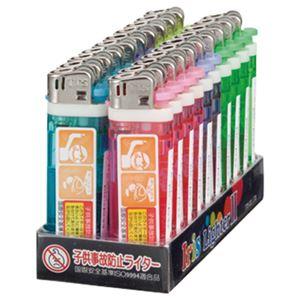 (まとめ) TTS CRライター IrisII 5色(ブルー、ピンク、パープル、イエロー、グリーン) IRIS2 1セット(20個:各色4個) 【×2セット】