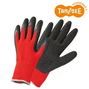 (まとめ)天然ゴム手袋薄手 S レッド(赤) 10双×5パック