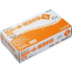 (まとめ) 川西工業 ビニール極薄手袋 #2027 粉付 S TM2027S 1セット(2000枚:100枚×20パック) 【×2セット】