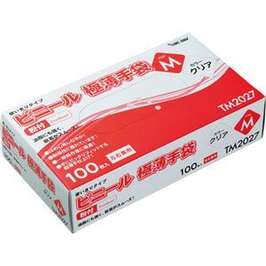 (まとめ) 川西工業 ビニール極薄手袋 #2027 粉付 M TM2027M 1セット(2000枚:100枚×20パック) 【×2セット】