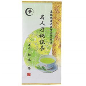 (まとめ)名人乃秘伝茶(華) 100g 3袋