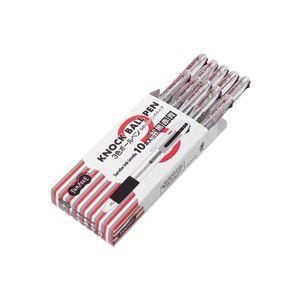 TANOSEE ノック式油性3色ボールペン(なめらかインク) 0.7mm 1セット(10本) 【×2セット】 h01