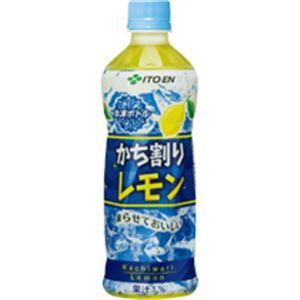 (まとめ)冷凍ボトル フローズンレモン 485ml×24本