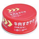 (まとめ)レスキューフーズ 牛肉すきやき×24缶