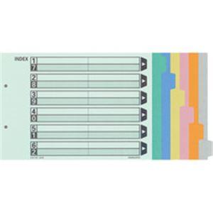 カラー仕切カード A4-E 2穴(6山見出し+扉紙=1組) 10組