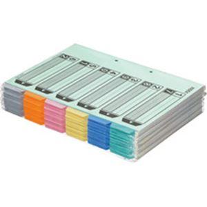 カラー仕切カード A4-S 2穴(6山見出し+扉紙=1組) 50組