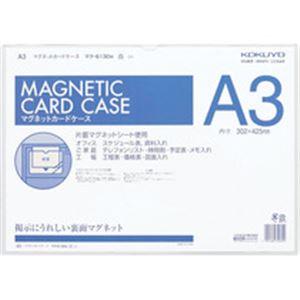 マグネットカードケース A3 白 h01