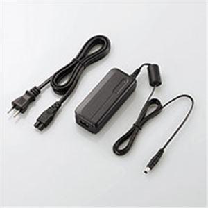 法人向け無線アクセスポイント用ACアダプタ/12V/4A/1.8m h01
