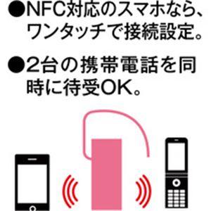NFC対応 Blueotooth4.0 ヘッドセット/ブラック h02