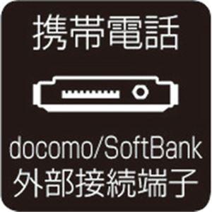 インナーイヤー型イヤホン ハンズフリートーク docomo/softbank外部接続端子 T6111 h03