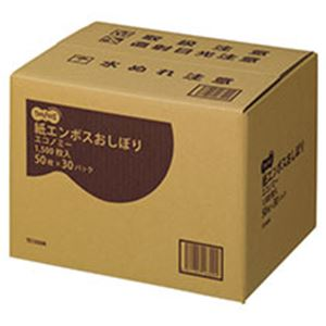 TANOSEE 紙エンボスおしぼりエコノミー 1500枚(50枚×30パック)