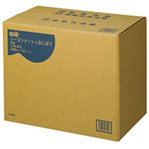 TANOSEE レーヨンメッシュおしぼり丸型 1200枚入