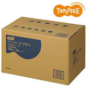 TANOSEE ペーパーナプキン 6つ折ウエー...の関連商品3