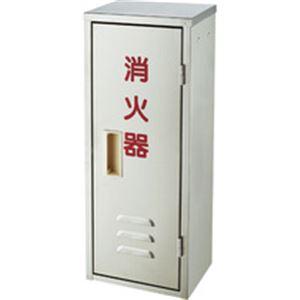 消火器ボックスの商品画像