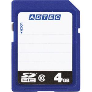 【訳あり・在庫処分】SDHCメモリーカード インデックスタイプ4GB(仮)