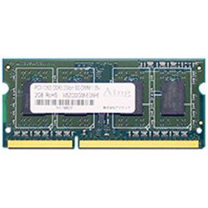 DOS/V用 DDR3-1600 SO-DIMM 2GB 省電力 h01