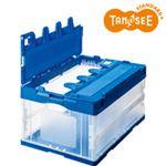 (まとめ)折りたたみコンテナふた付き 50L ブルー×透明