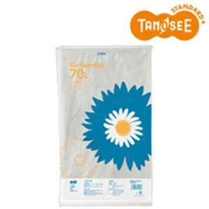 (まとめ)TANOSEE ゴミ袋 半透明 70L 20枚入×40パック