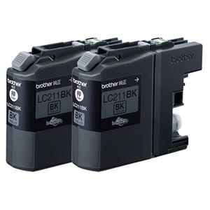 (まとめ)ブラザーBROTHERインクカートリッジお徳用黒LC211BK2PK1箱(2個)【×3セット】