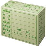 (まとめ) TANOSEE 文書保存箱 ササックス A4用 1パック(5個) 【×2セット】商品画像