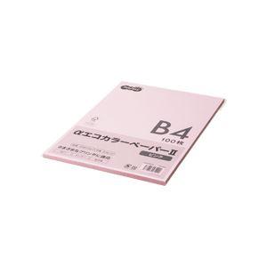 (まとめ) TANOSEE αエコカラーペーパーII B4 ピンク 少枚数パック 1冊(100枚) 【×5セット】