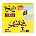 (まとめ) 3M ポストイット 強粘着ノート 75×75mm ウルトライエロー 654SS-Y 1冊 【×20セット】