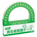 (まとめ) TANOSEE 再生紙両面テープ カッター付 10mm×20m 1巻 【×20セット】