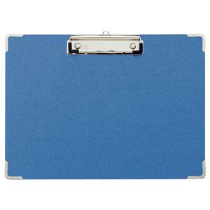 (まとめ) TANOSEE 用箋挟 A4ヨコ ブルー 1枚 【×20セット】