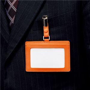 フロント 本革製ネームカードホルダー用クリップ オレンジ RLNHCR-O 1個 【×20セット】 h02
