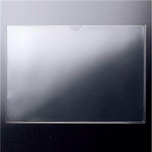 (まとめ) TANOSEE ソフトカードケース B6 1枚 【×50セット】