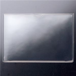 (まとめ) TANOSEE ソフトカードケース B8 1枚 【×50セット】