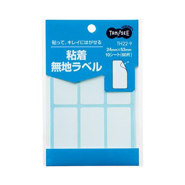 TANOSEE 貼ってはがせる無地ラベル 24×53mm 1パック(60片:6片×10シート) 【×40セット】f00
