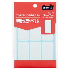 TANOSEE 無地ラベル 24×53mm 1パック(90片:6片×15シート) 【×40セット】 h01