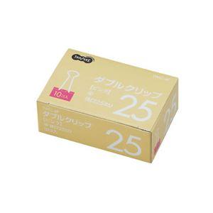 【訳あり・在庫処分】(まとめ) TANOSEE ダブルクリップ 中 口幅25mm ピンク 1箱(10個) 【×50セット】