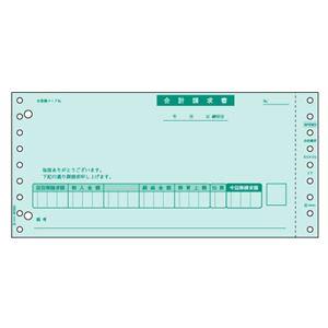 ヒサゴ 合計請求書 9_1/2×4_1/2インチ 2P BP0303 1箱(500組) 【×2セット】 h01