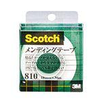 (まとめ) 3M スコッチ メンディングテープ 810 小巻 18mm×30m クリアケース入 810-1-18C 1巻 【×10セット】