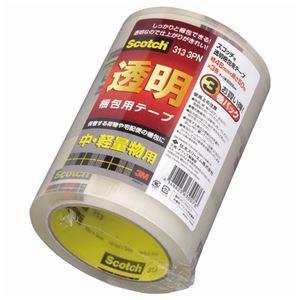 【訳あり・在庫処分】(まとめ) 3M スコッチ 透明梱包用テープ 中・軽量物用 厚さ0.065mm 48mm×50m 313-3PN 1パック(3巻) 【×5セット】