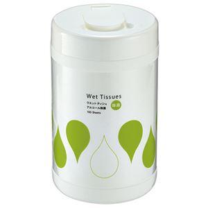 (まとめ) TANOSEE アルコール除菌ウェットティッシュ ボトル本体 1本(100枚) 【×5セット】
